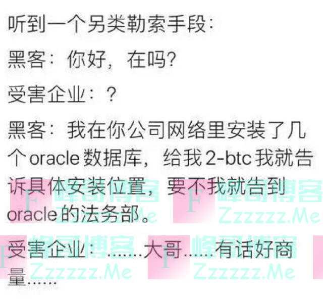 """时代抛弃你时,""""拜拜""""都不说!一代IT巨头甲骨文败走中国市场"""