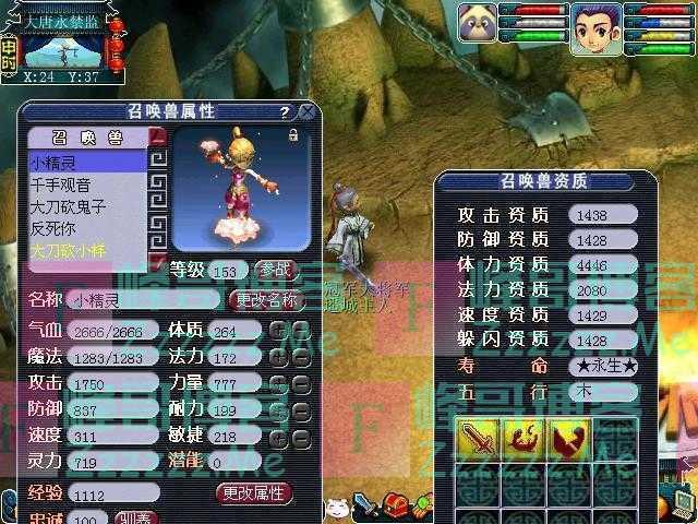 梦幻西游:玩家打出最强钢甲 20万上架被秒 官方出手强行收回