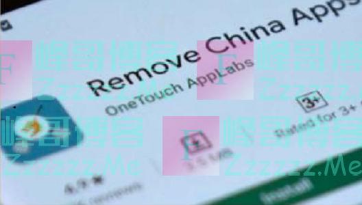 """谷歌下架""""删除中国应用""""App,印度人愤怒喊谷歌创始人出来解释"""