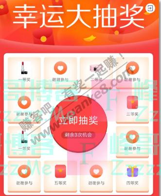 汤臣倍健官方旗舰店送!Dior999口红、奇喵瓶、小粉瓶(截止6月18日)