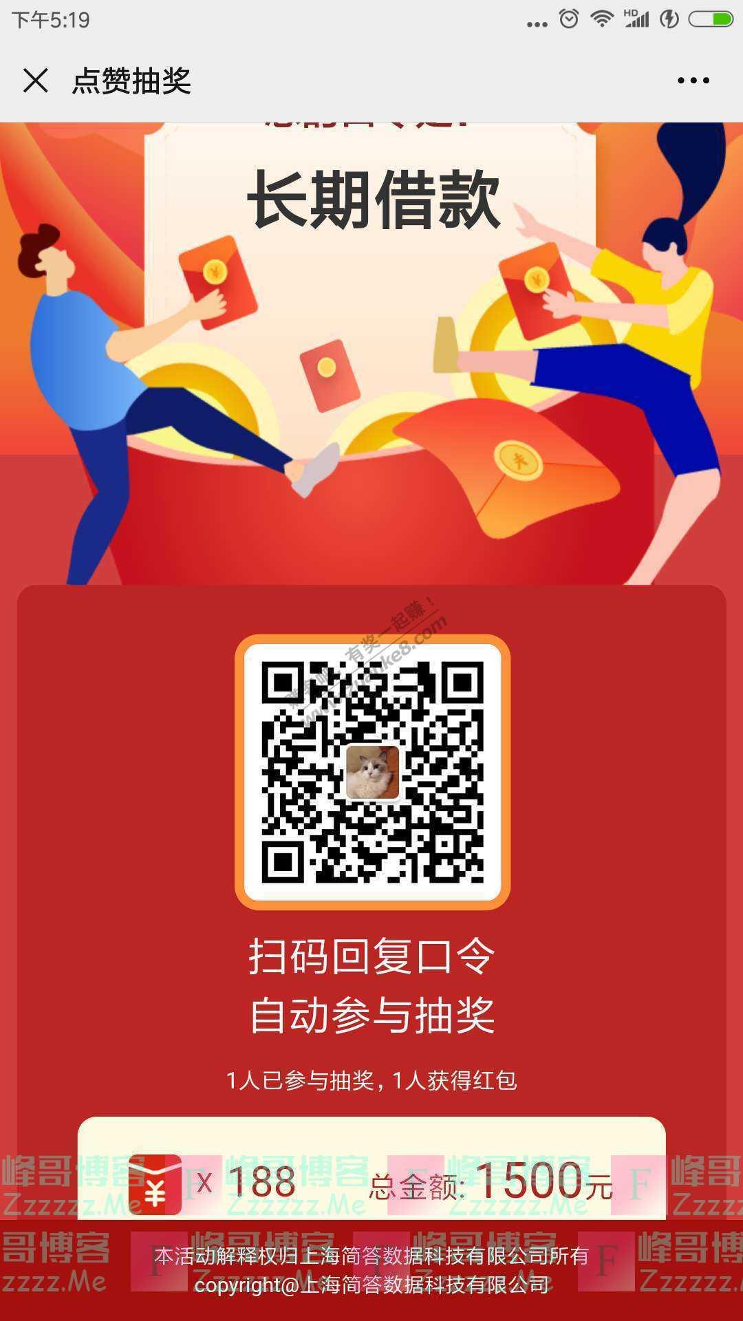 喵招财今天,扯扯怎么找十倍股(截止6月4日)