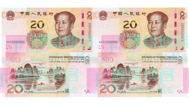 19版人民币发行快10个月了,为何市面上看不到一张?真相令人失望