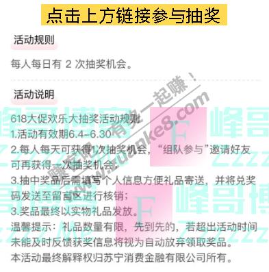 苏宁支付有好礼| 您的华为手机&20万信用额度待领取(截止6月30日)