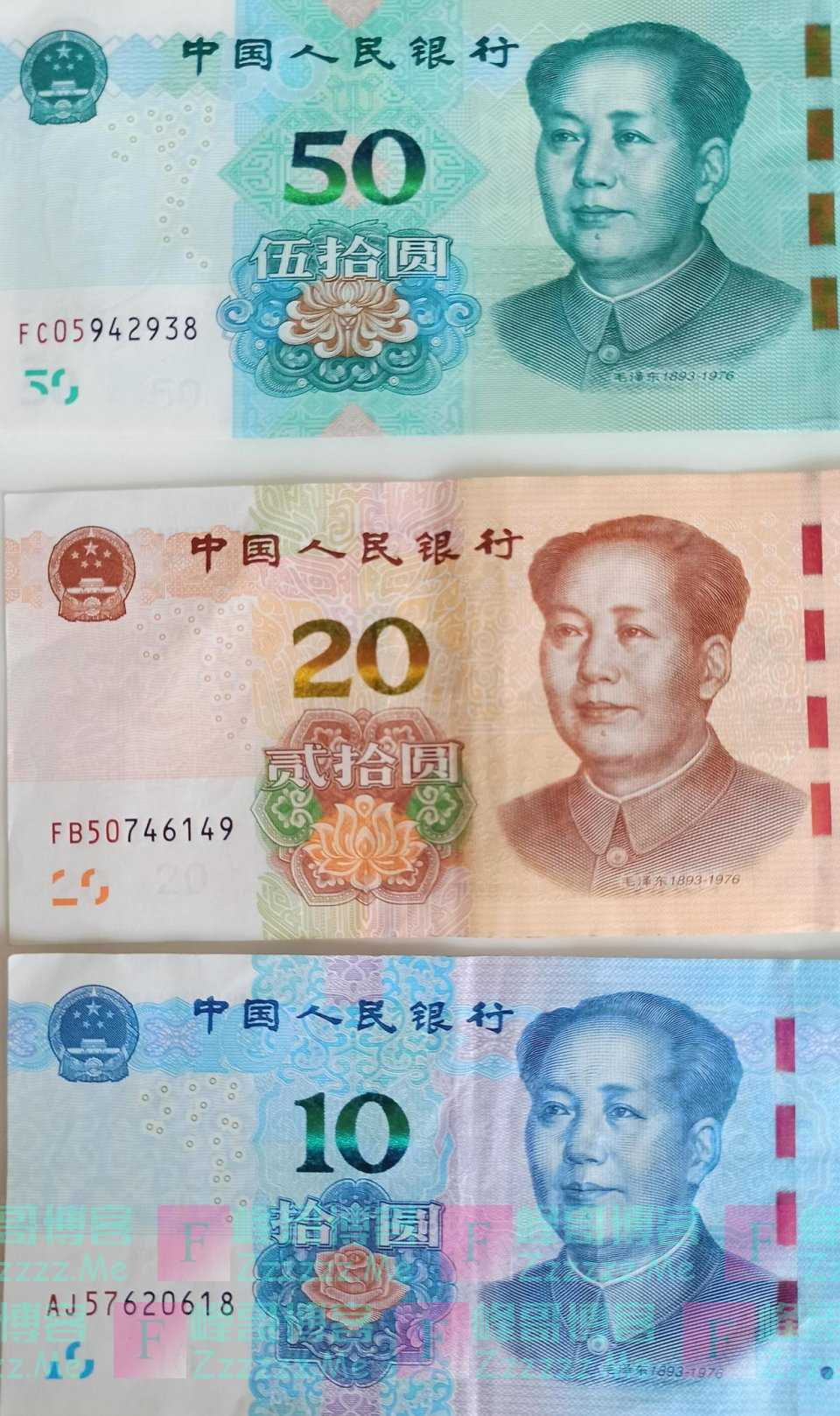 """""""罕见""""的新版人民币,已发行近10个月,为何还是难得一见?"""