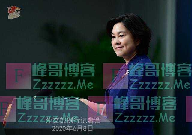 """""""世界范围抗议种族歧视活动,但在中国未看到?""""华春莹回应"""