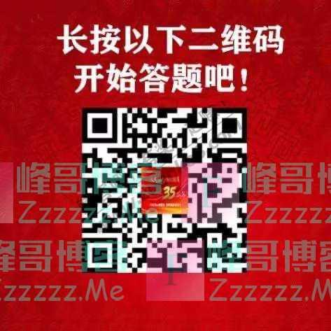 中国人民银行广州分行央行经理国库35周年国库知识有奖问答(6月30日截止)