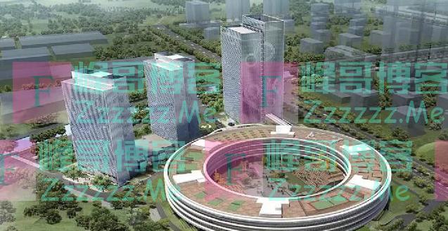 360新总部大楼即将完工,因外形与苹果公司相似,被网友吐槽!