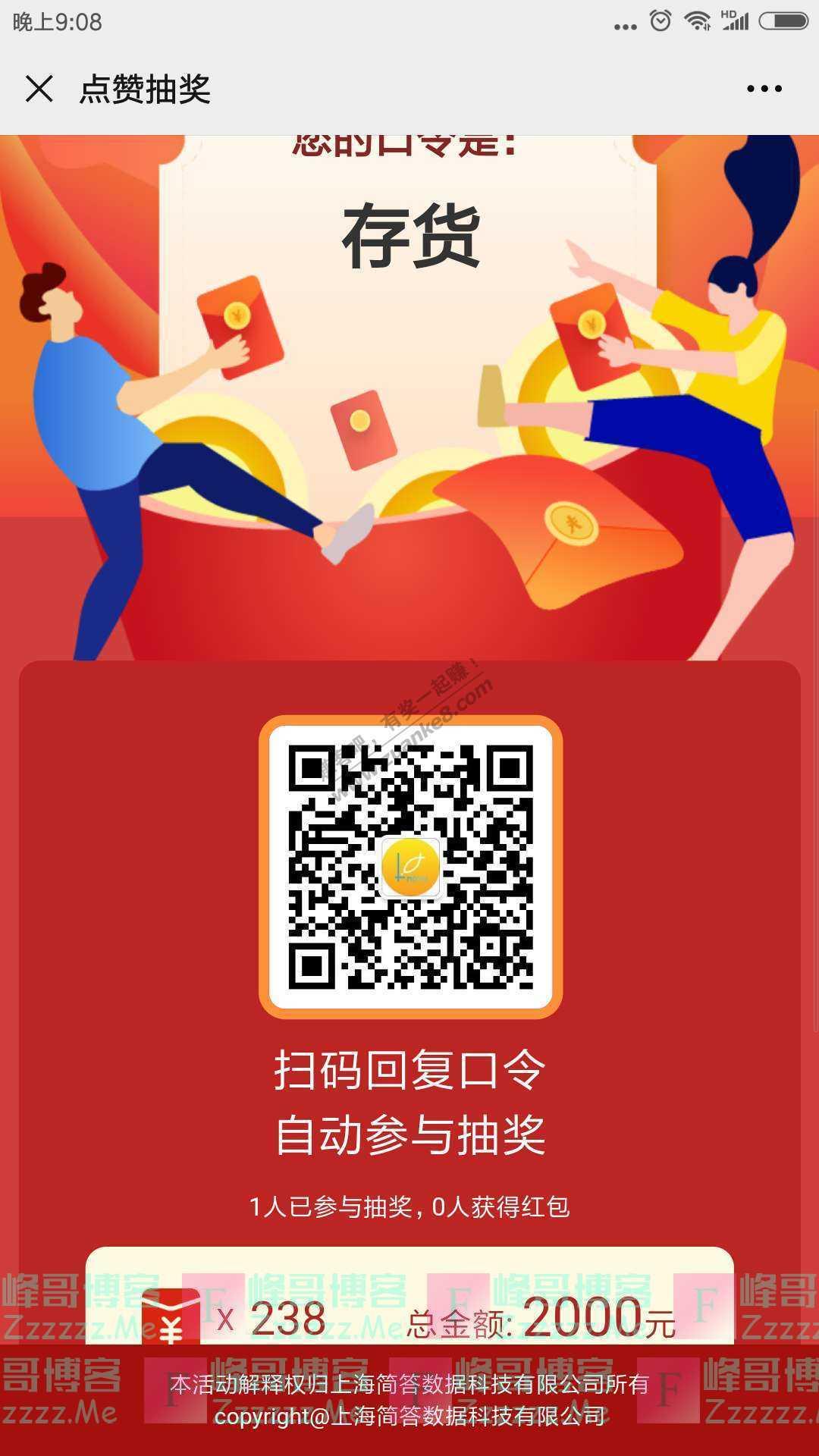 搬砖小组大资金突突突!(截止6月19日)