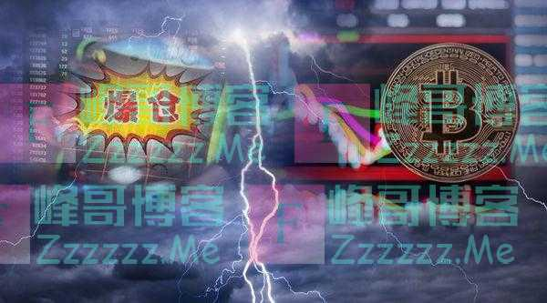 比特币跳水15%,中国超级散户惨亏7000万