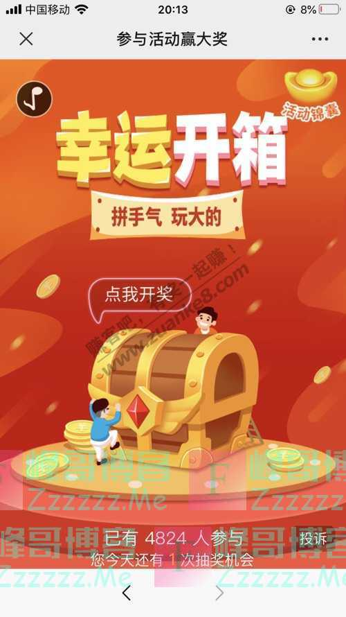 ASUS华硕重庆2020的下半场,你怕了吗?(7月5日截止)