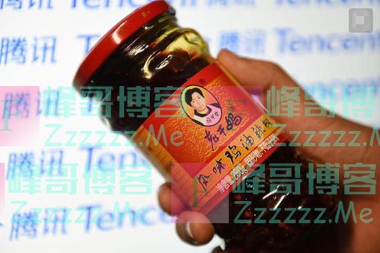 老干妈上架1000瓶辣椒酱回应腾讯,网友:这两家公司开始整活了?