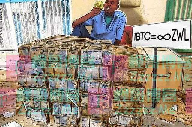 小心,津巴布韦的恶性通胀又要来了