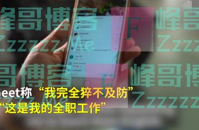 出现了,大量印度网红拒绝封禁中国App!莫迪:要不禁声得了