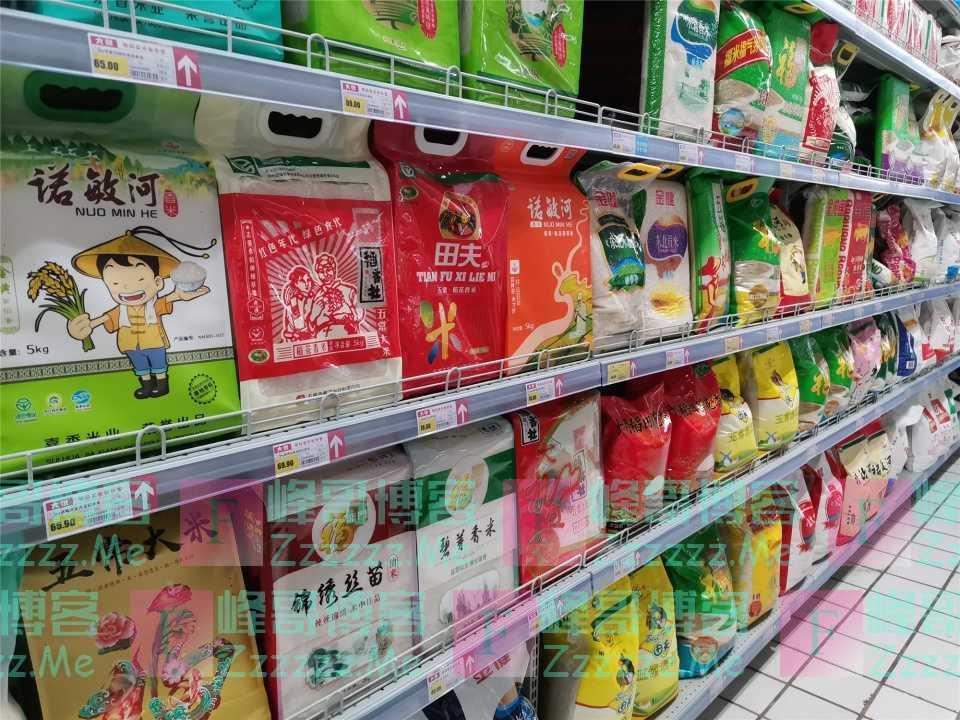 买大米,别看包装和价格,只要袋子上有这行字,再便宜也是好大米