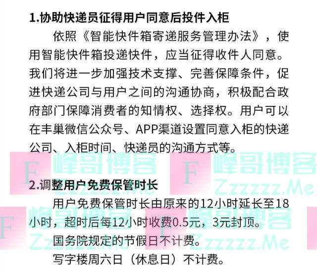 """重庆成为""""菜鸟驿站第一城"""",90后是快递主力军,月收入过万!"""
