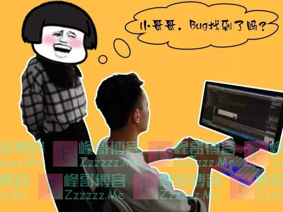 程序员嫌客服回复慢,花2分钟编写bug修复代码,网友:我裂开了!