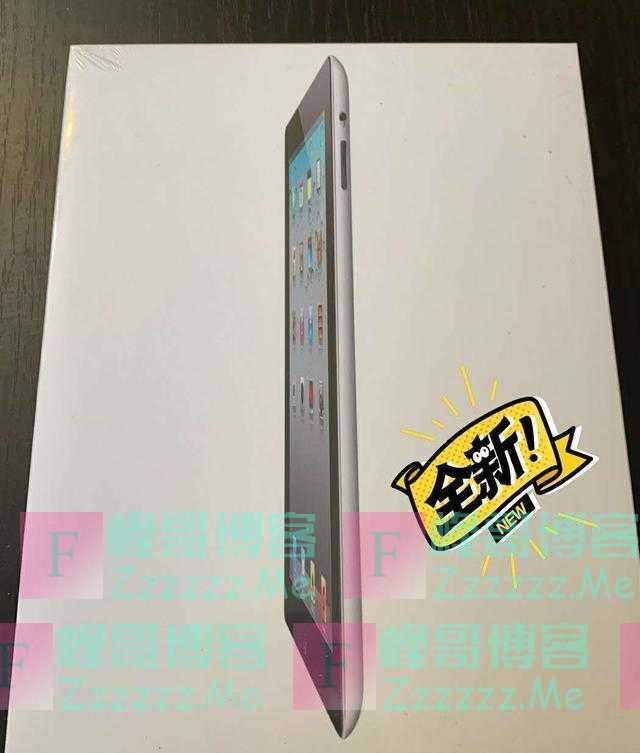 闲鱼惊现全新未拆封iPad2,九年前发布价4688,如今还卖690元