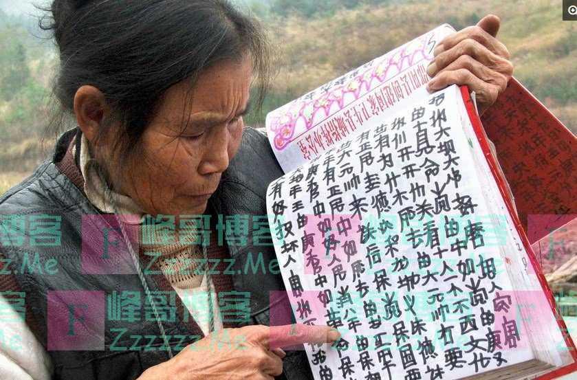 文盲农妇坚持练字15年,自创天书无人能懂,专家称毫无艺术性