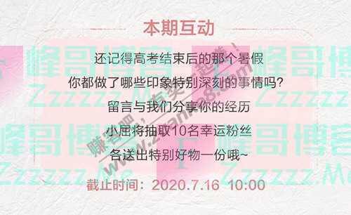 屈臣氏服务助手眼影¥32/件,定妆喷雾¥69,全场第2件5折(7月16日截止)