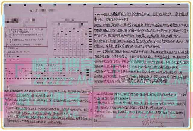 """高考出现的""""神仙卷面"""",干净整洁字体工整,老师舍不得扣分"""