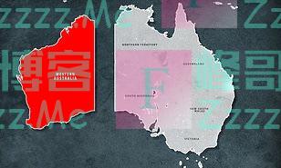 疫情之下,西澳大利亚再提独立,领导人、吉祥物、国旗都已经选好