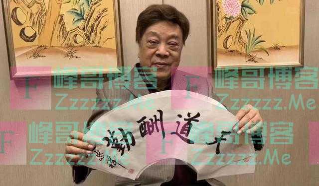 赵忠祥一生90万幅画,死后一副卖698元没人要,害了无数投资者