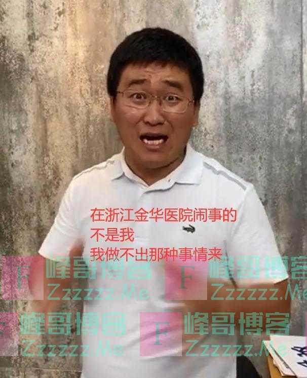 演员姜涛大闹医院被教育,网友:三流网红还真把自己当腕儿了?