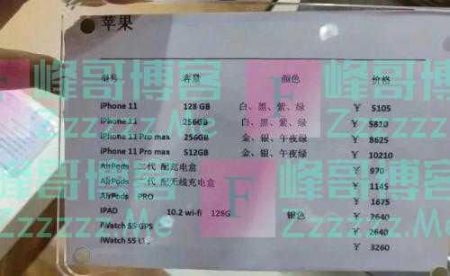 拼多多和京东都慌了,连连给iPhone降价!网友:现在改价来不及了
