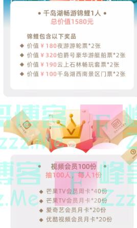 浙江联通【直播福利】1元秒大餐,免费抽千元锦鲤(截止7月19日)