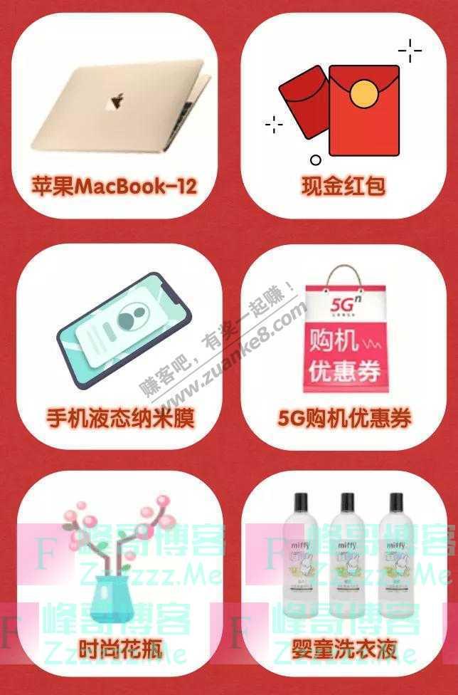 中国联通北京客服成功学之如何躺着变富翁(截止7月27日)