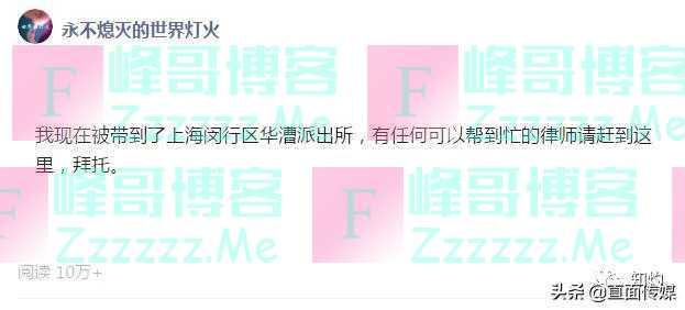 """怒怼伊利蒙牛六大罪的""""王小七""""被抓!律师:24小时内会有结果"""
