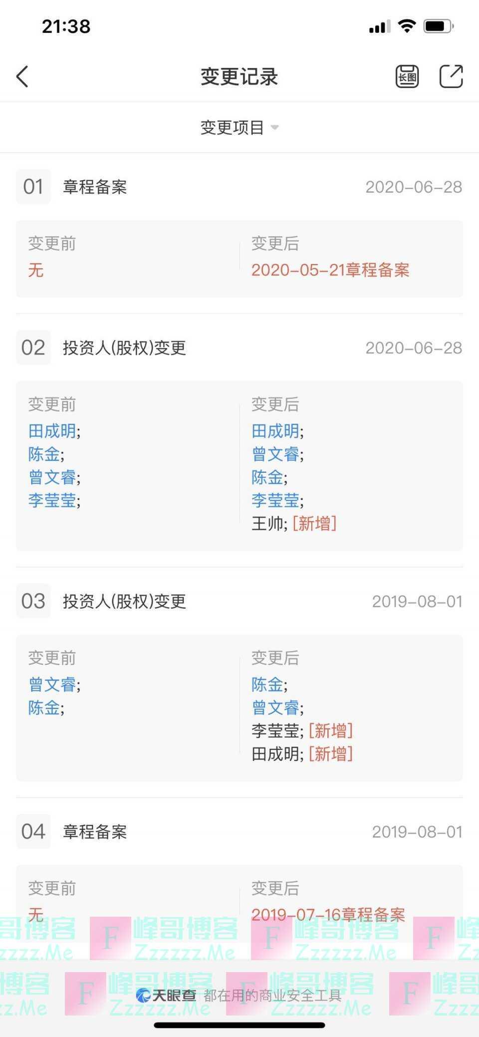 """单挑中国乳制品行业? """"弱者""""王小七背后资本解读"""
