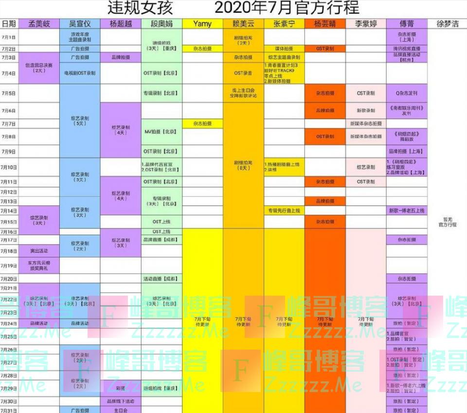 徐明朝回应Yamy,全文都在威胁,网友:最失败公关!