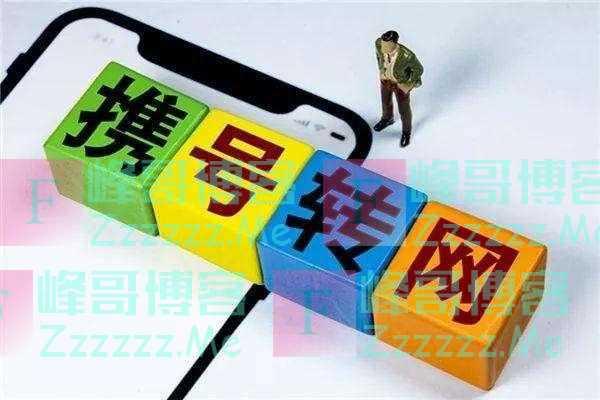 5G通信市场变天?中国移动用户流失惨重,网友:自食恶果