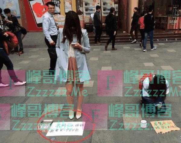 """网友曝光女大学生""""陪游日记"""",一次500小费,每天累到打车去上学"""