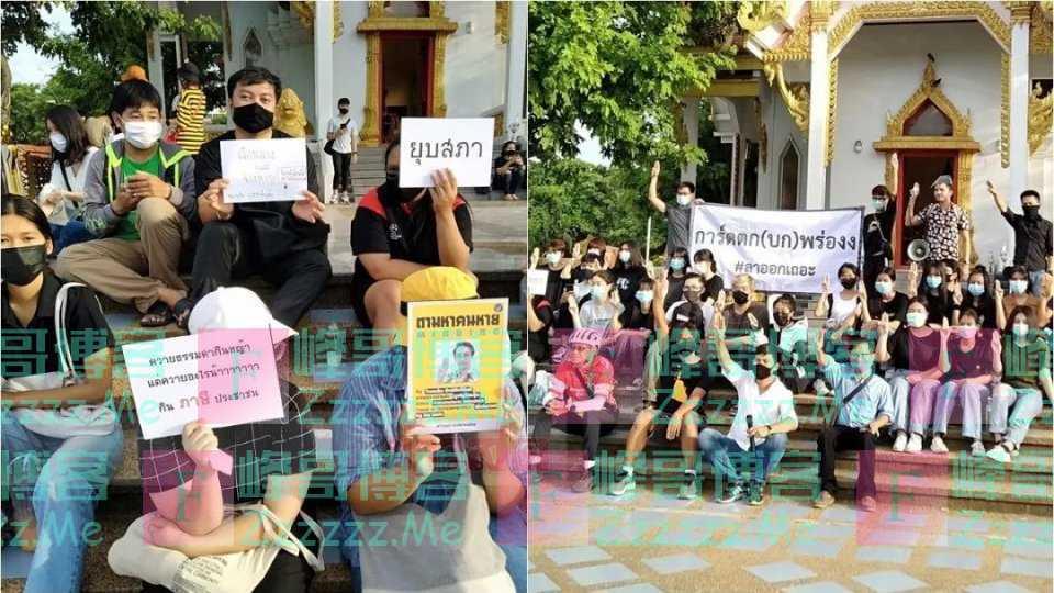 泰国爆发重大游行示威,示威者:我已做好赴死准备!