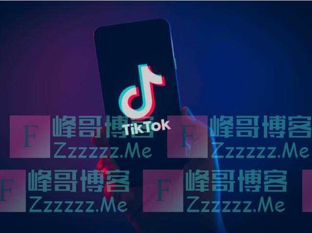 面对封杀的威胁, 舆论的压力, TikTok总部将搬离中国