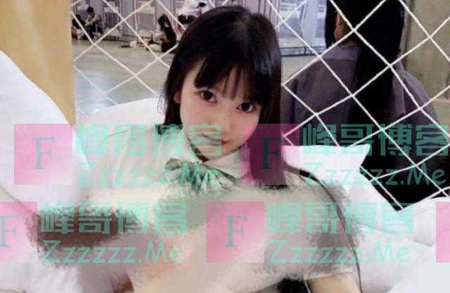广州JK少女小尤奈正式回应:害我?抹黑我?你又能得到什么?