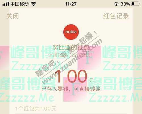 努比亚冰风银翼,比快更快!红魔5S游戏手机震撼发布(截止不详)