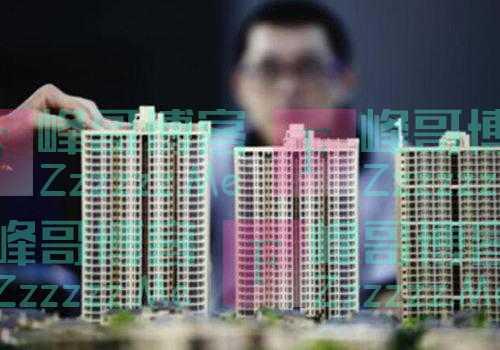 房子过剩,够5亿人居住,但为何房价死撑不跌?国家智囊给出答案