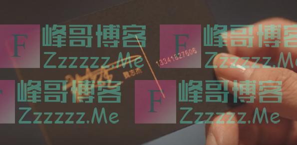 《三十而已》道具组真不走心,魏志杰手机号搜出来是钟晓芹的账号