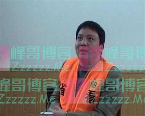 中国第一毒枭,贩卖31吨毒品到欧美,服刑时笑道:报鸦片战争之仇