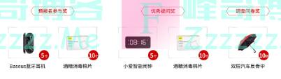 电子工程世界福利社有奖直播   TI DLP®(截止8月25日)