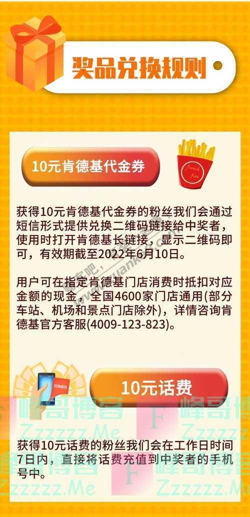 深圳市集美区总工会获奖名单 老铁,恭喜你,上榜啦!(8月19日截止)