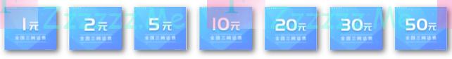 """西湖公共法律服务心有灵犀一""""典""""通(截止8月27日)"""