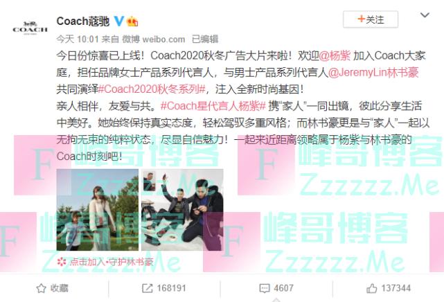 杨紫接辱华品牌代言营销翻车,此前刘雯被曝和其解约付天价违约金
