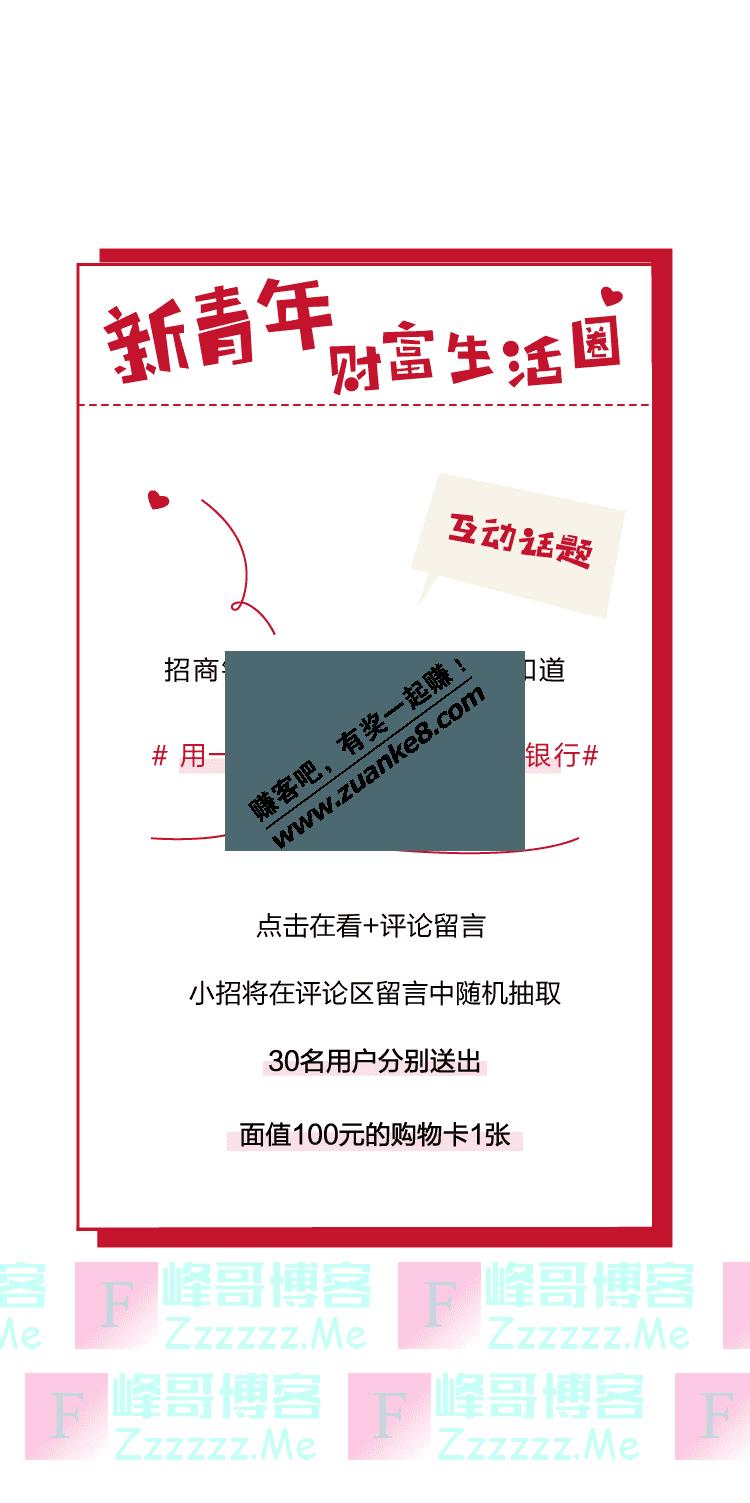 招商银行招行摘12项桂冠,每个奖都与您息息相关(截止不详)