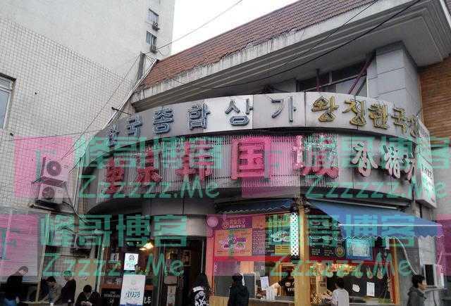 """实拍北京""""韩国城""""里的韩国人:比在韩国活得还自在"""