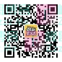 深圳最生活倒计时!坐上地铁去看海!深圳这3条地铁新线…(9月12日截止)
