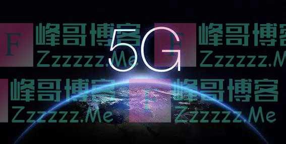 4G变慢被放弃?5G自由选:拒绝抵制!9元起,所有网络都通用